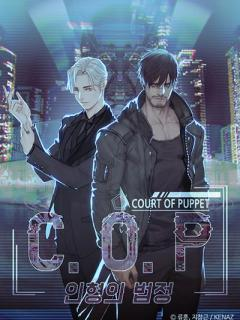 C.O.P : Court Of Puppet