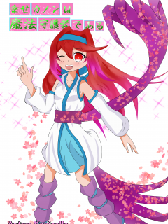 [Novela] Kanon Shiawase Es Una Guardiana Mágica