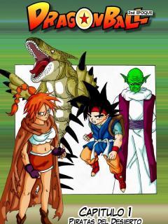 Dragon Ball 2 Enfoque