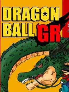 Dragon Ball GR