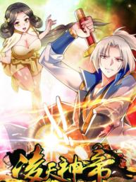 Emperor Ling Tian (Continuación)