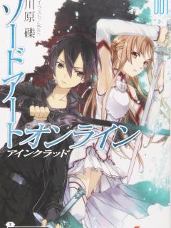 Sword Art Online Novela Vol. 1