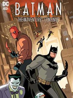 Batman Las Aventuras Continuan