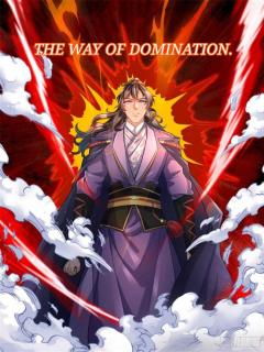 The Way Of Domination