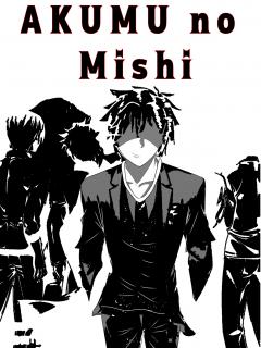 AKUMU No MISHI