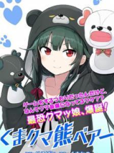 Kuma Kuma Kuma Bear (Manga) /Continuación/