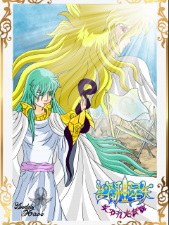 SAINT SEIYA LOST LEGENDS Guerras De Sangre