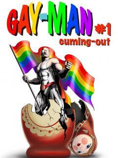 GAY-MAN # 1 Cuming-Out