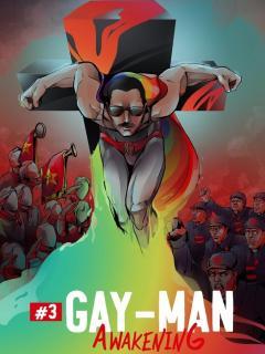GAY-MAN #3  Awakening