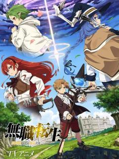 Mushoku Tensei: Isekai Ittara Honki Dasu (Novela Completa)
