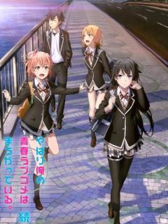Yahari Ore No Seishun Love Come Wa Machigatteiru (Novela Completa)