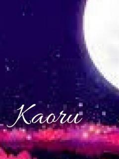 Kaoru Book One