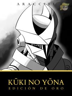 Kūki No Yōna: Edición De Oro (Novela) (No Manga) (Aracciel)