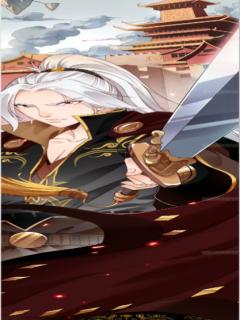 Eternal Emperor