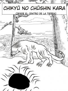 Desde El Centro De La Tierra (novela)