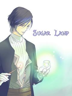 Sugar Lamp