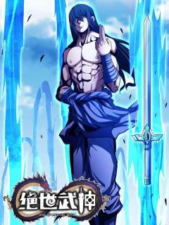 God Of Martial Arts 1