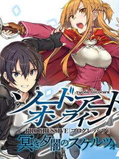 Sword Art Online Progressive Kuraki Yuuyami No Scherzo