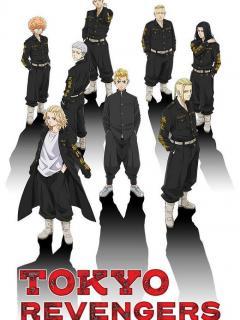 Tokyo Revengers (actualizado)