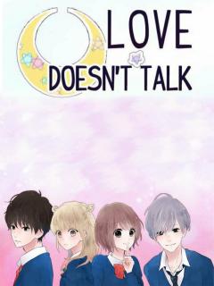 El Amor No Habla