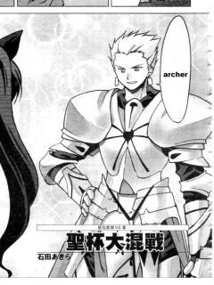 [Comic] If Rin Had Summoned Gilgamesh