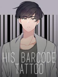 His Barcode Tattoo