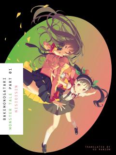 Monogatari Series - Novel