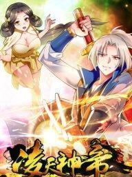 Emperador Ling Tian X