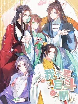 https://nimg.taadd.com/manga3/10/10035209/100299172/4488148_2021060516411.jpg Page 1