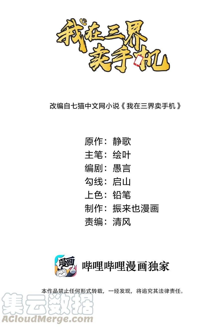 https://nimg.taadd.com/manga3/12/10033035/100288030/4626338_202105112290.jpg Page 1