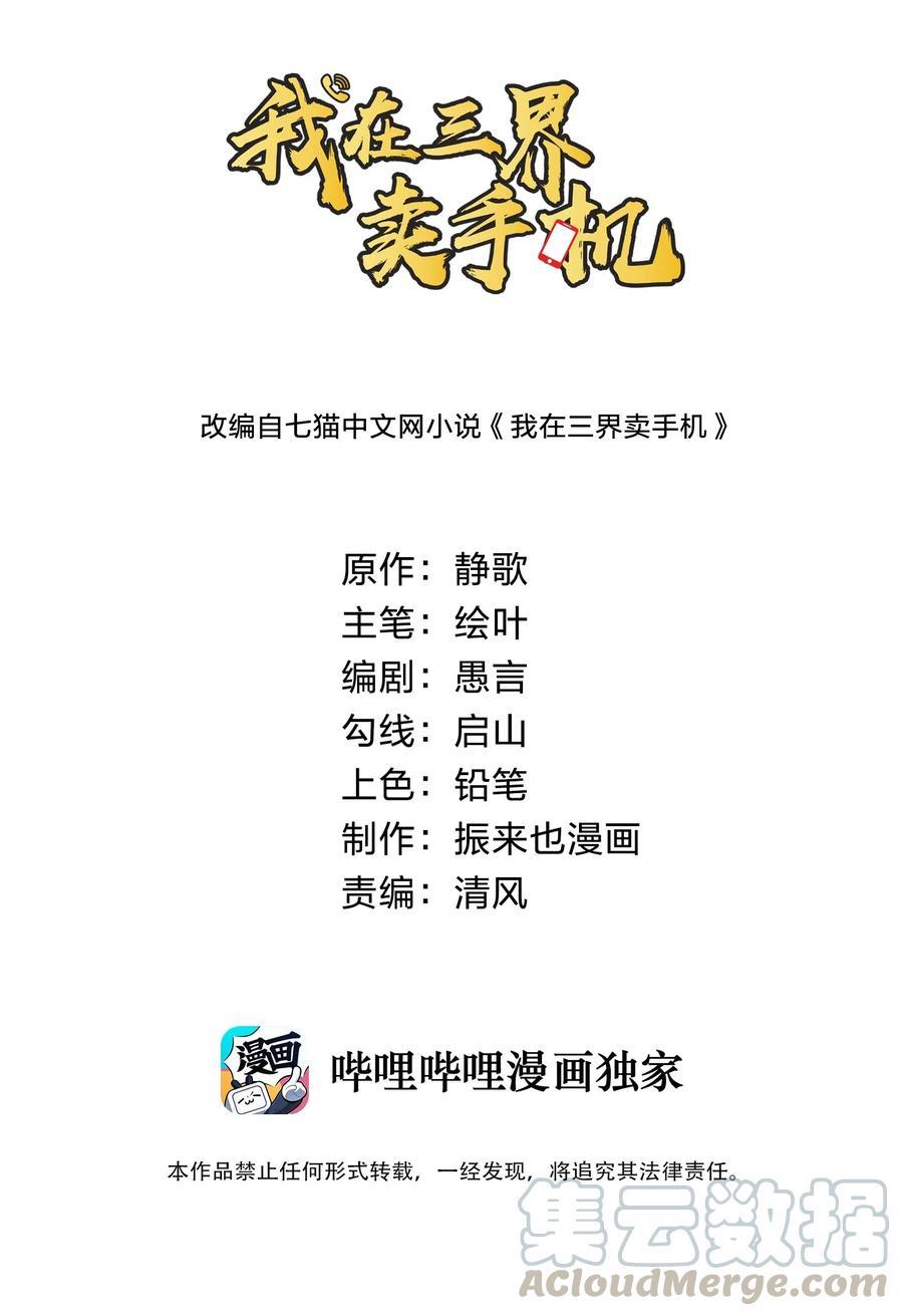 https://nimg.taadd.com/manga3/12/10033035/100289986/4626338_2021051611315.jpg Page 1