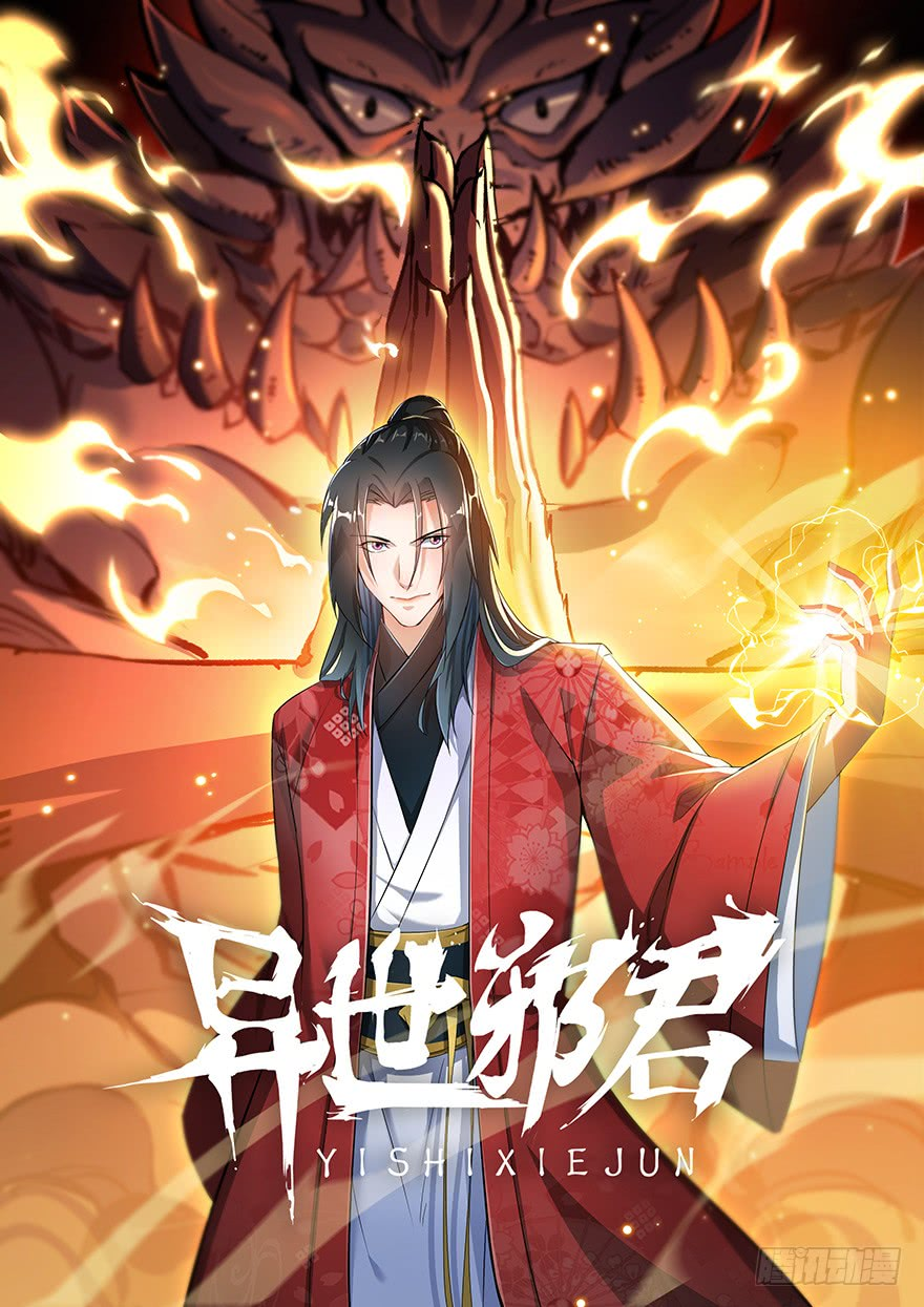https://nimg.taadd.com/manga3/13/10024076/100200966/2173485_202010306052.jpg Page 1