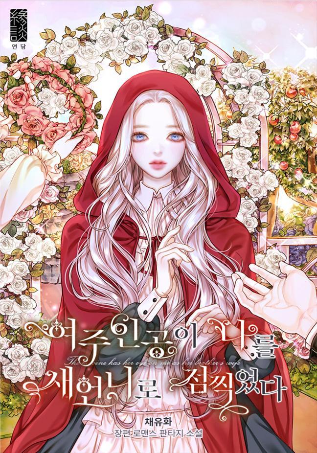 https://nimg.taadd.com/manga3/14/10030157/100257687/4904076_202103033836.jpg Page 1