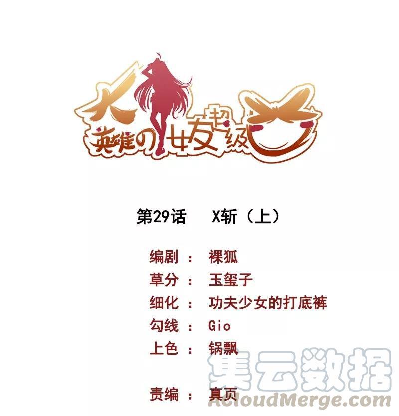 https://nimg.taadd.com/manga3/14/10034061/100284133/2667689_2021050215559.jpg Page 2