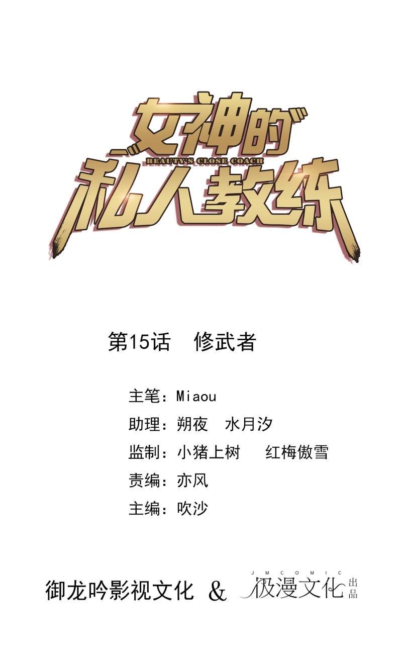 https://nimg.taadd.com/manga3/15/10023950/100196063/2422354_202010208747.jpg Page 1