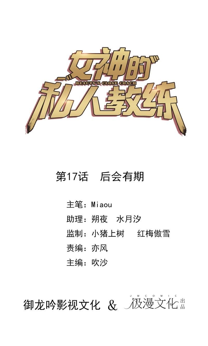 https://nimg.taadd.com/manga3/15/10023950/100197524/2422354_202010235943.jpg Page 1