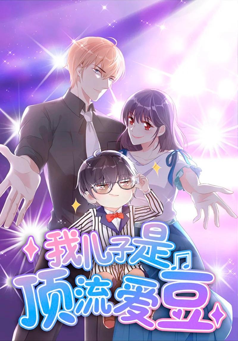 https://nimg.taadd.com/manga3/15/10025358/100255809/3819574_2021022615097.jpg Page 1