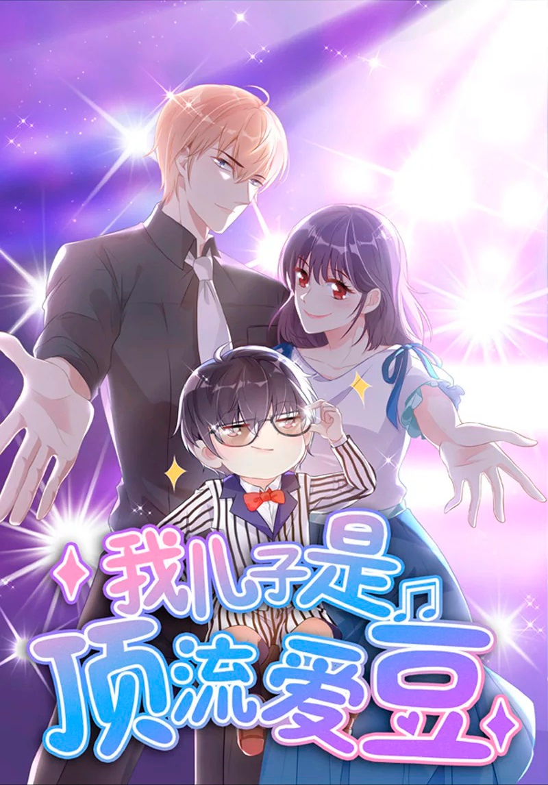 https://nimg.taadd.com/manga3/15/10025358/100290426/3819574_2021051716307.jpg Page 1