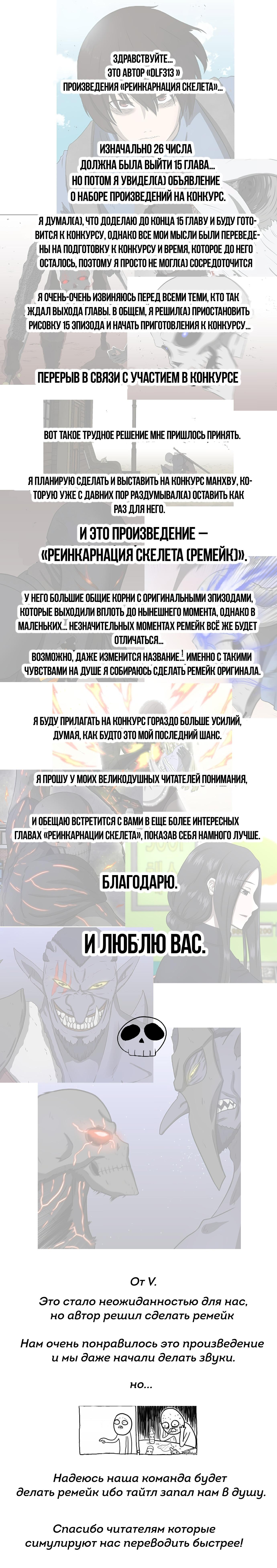 https://nimg.taadd.com/manga3/16/10033743/100291527/1385442_202105197064.jpg Page 1