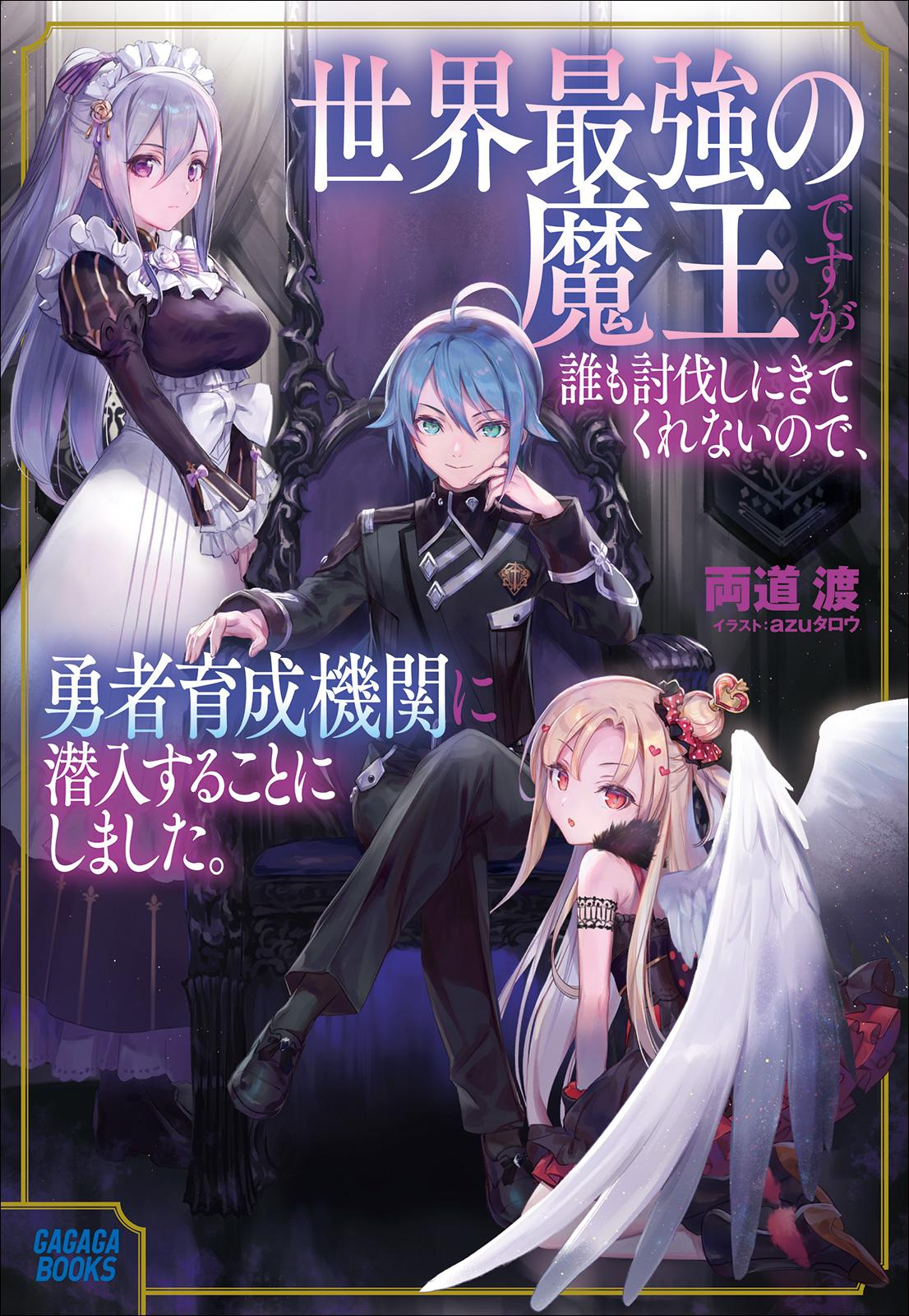 https://nimg.taadd.com/manga3/16/10038863/100319625/5725641_2021072214964.jpg Page 1