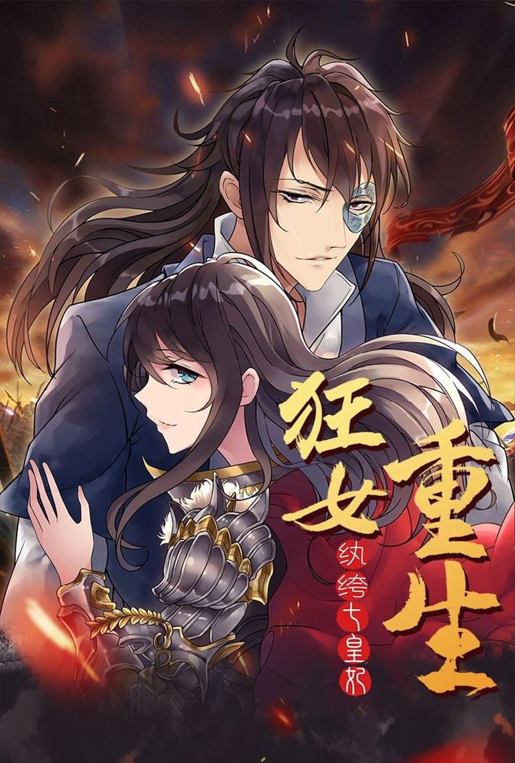 https://nimg.taadd.com/manga3/18/10011985/100224251/2260746_202012202978.jpg Page 1