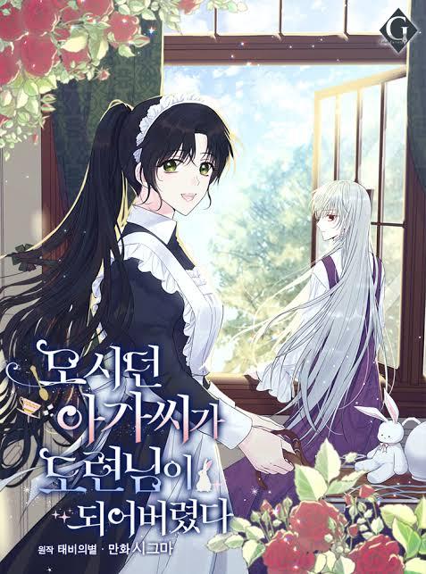 https://nimg.taadd.com/manga3/18/10021201/100161731/3344433_202008177220.jpg Page 1