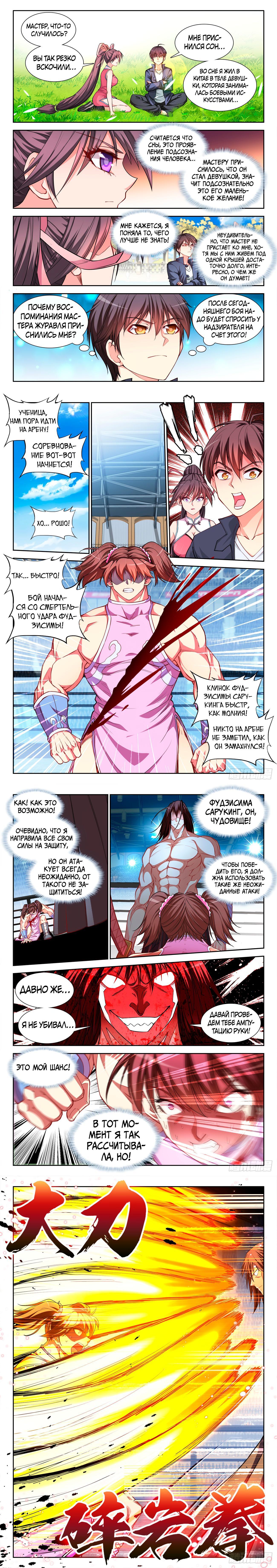 https://nimg.taadd.com/manga3/19/10021010/100296650/1385442_2021053113056.jpg Page 1