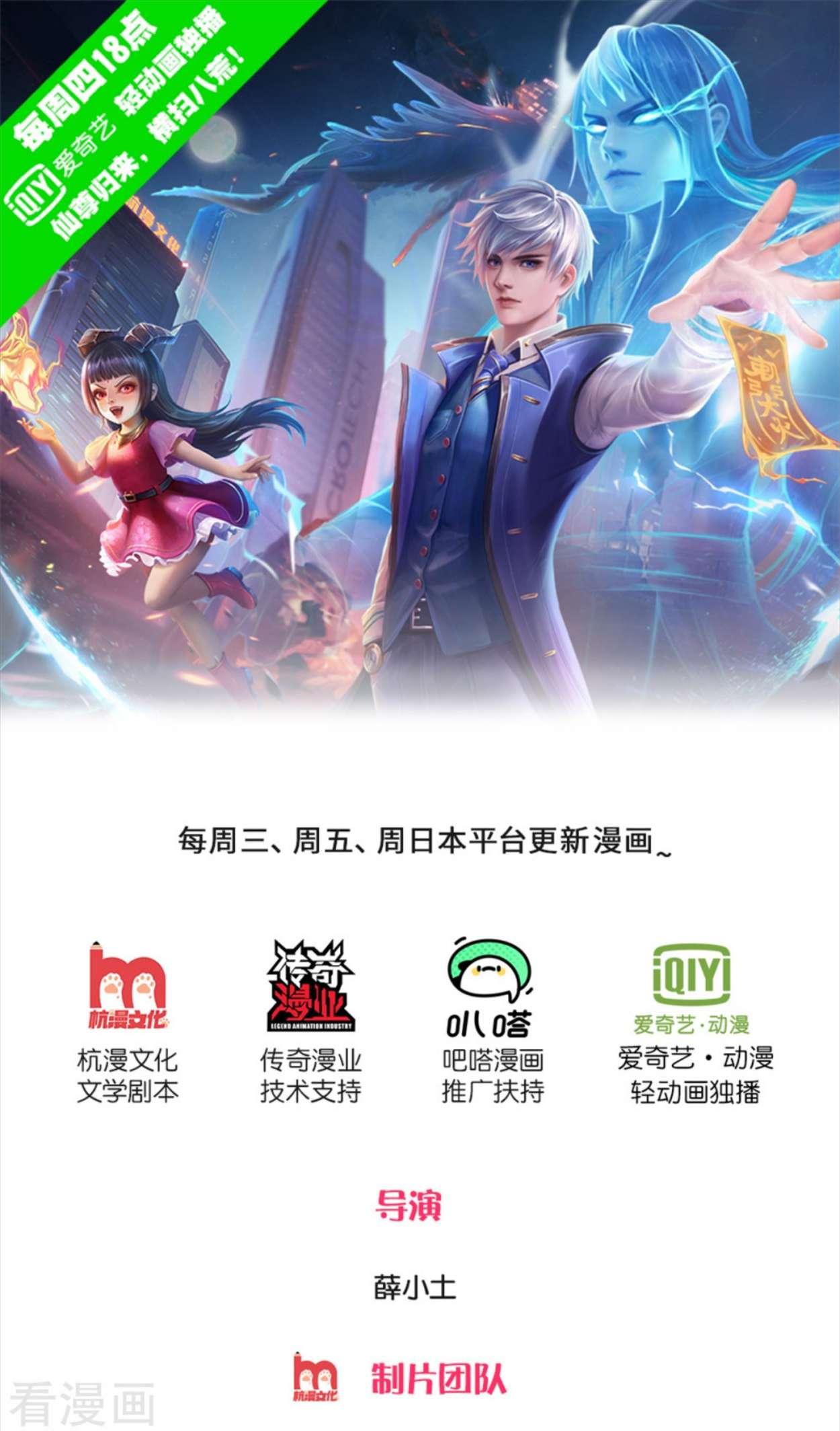 https://nimg.taadd.com/manga3/2/10028609/100273693/4660854_2021040610355.jpg Page 1