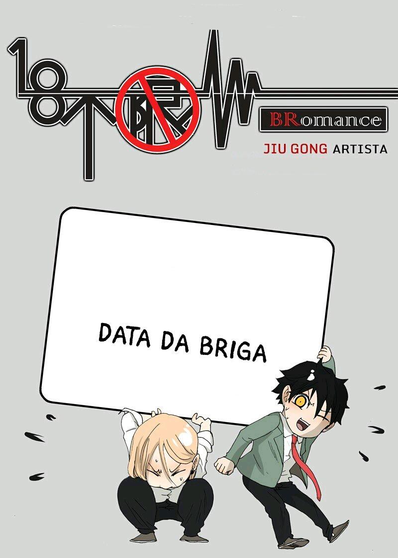 https://nimg.taadd.com/manga3/2/10029697/100242361/4024521_202101296337.jpg Page 1