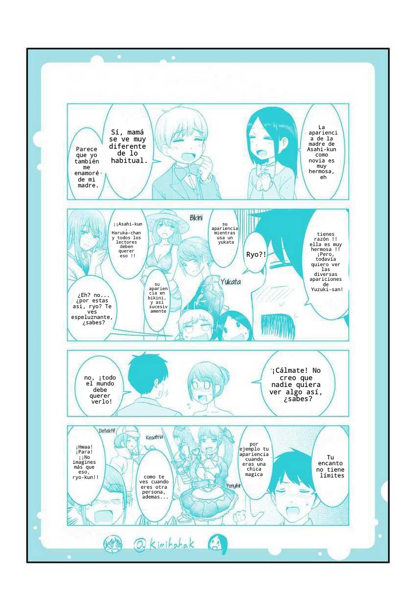 https://nimg.taadd.com/manga3/20/10011219/100322299/1992508_202107297254.jpg Page 1
