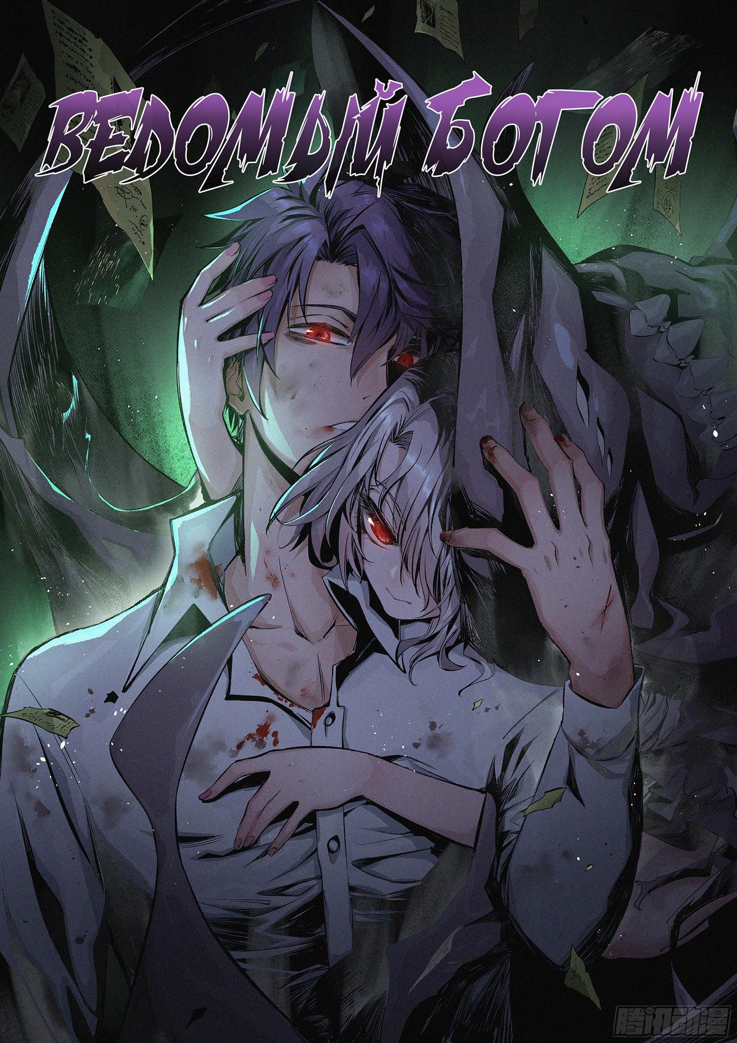 https://nimg.taadd.com/manga3/20/10019731/100289861/1385442_20210516818.jpg Page 1