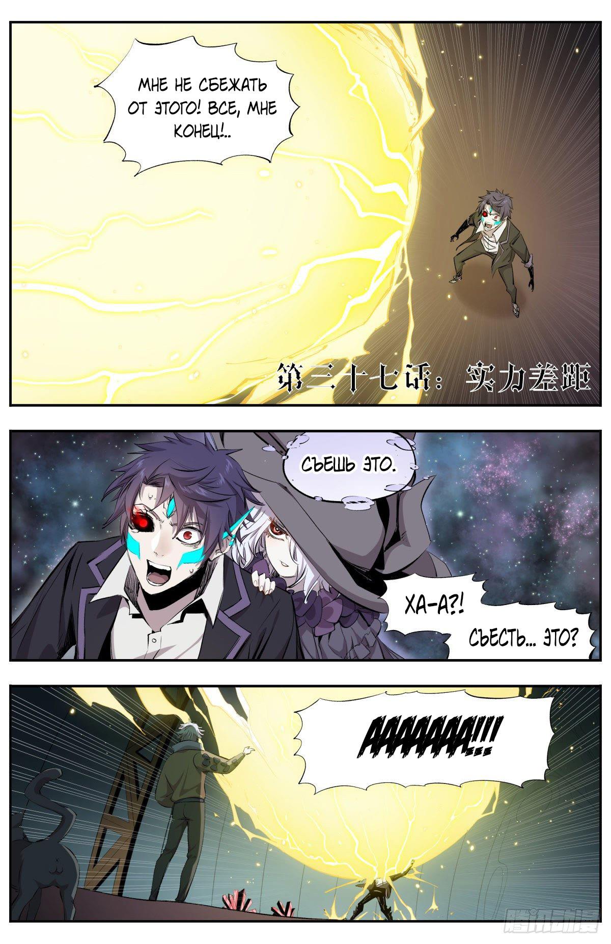 https://nimg.taadd.com/manga3/20/10019731/100289862/1385442_2021051611041.jpg Page 2