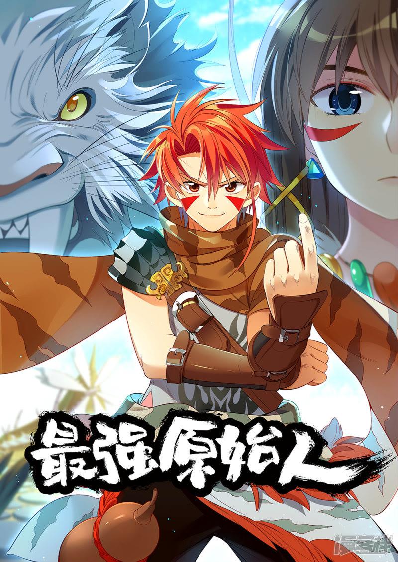 https://nimg.taadd.com/manga3/20/10021139/100224822/1385442_202012216701.png Page 1