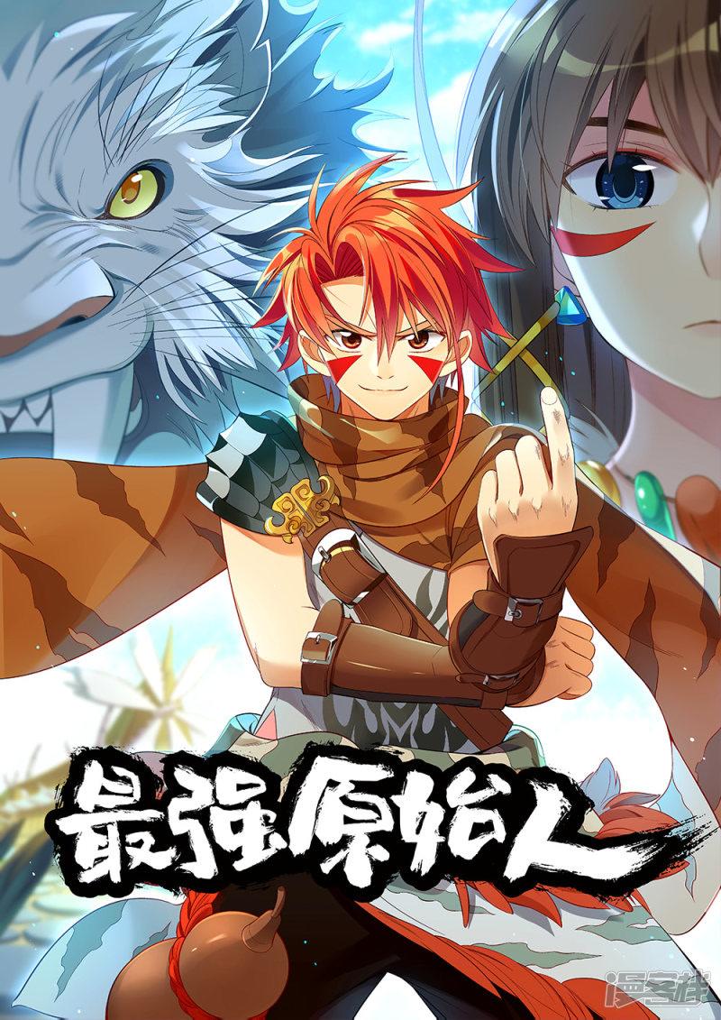 https://nimg.taadd.com/manga3/20/10021139/100318480/1385442_202107196661.jpg Page 1